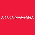 """Видавництво """"А-БА-БА-ГА-ЛА-МА-ГА"""""""