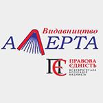 http://www.book-on-demand.com.ua/wp-content/uploads/2017/11/Партнер3-Алерта-150x150.png