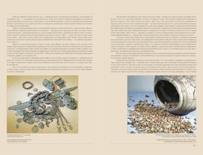 Мистецтво Київської Русі. Гліб Івакін-2-фото