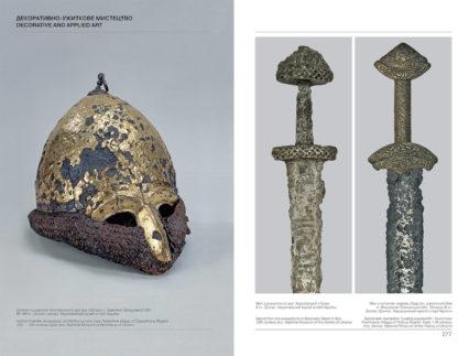 Мистецтво Київської Русі. Гліб Івакін-1-фото