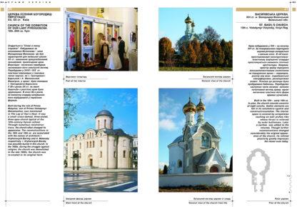 Храми України. Леонід Прибєга-3-фото