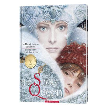 The Snow Queen (англійською). Hans Christian Andersen - PHOTO