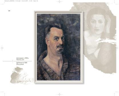 Володимир Винниченко – художник-3-фото
