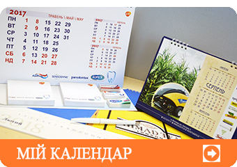 https://www.book-on-demand.com.ua/wp-content/uploads/2018/04/button-Calendar-new2-340x240.png