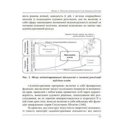 Митні формальності: теорія і практика. З.Кунєва-4-фото