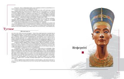 """Фото """"Юнацтву про мистецтво"""". Книга 2. Віктор Кублицький. - 3"""