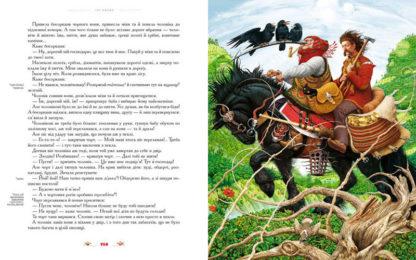 100 казок. 1-й том - 1 - фото