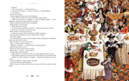 100 казок. 2-й том-1-фото