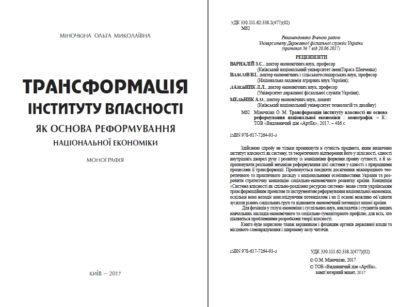 Minochkina-Transformaciy-1-pic