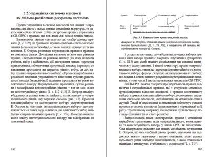 Minochkina-Transformaciy-3-pic