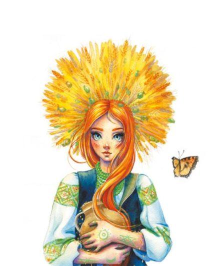 Фантастичні істоти української міфології. Наталія Лещенко - 1 - фото