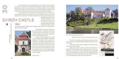 Замки та фортеці України (Castles and fortresses of Ukraine). Леонід Прибєга 1 - фото