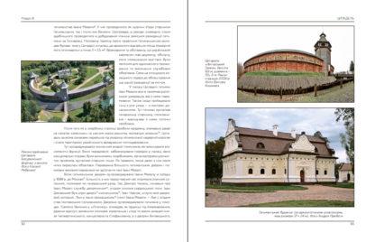 Батуринська-фортеця-3-фото