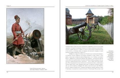 Батуринська-фортеця-5-фото