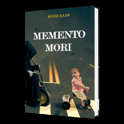 Базя-MementoMori-фото