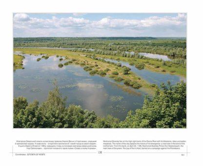 Мальовнича Україна - 4 - фото