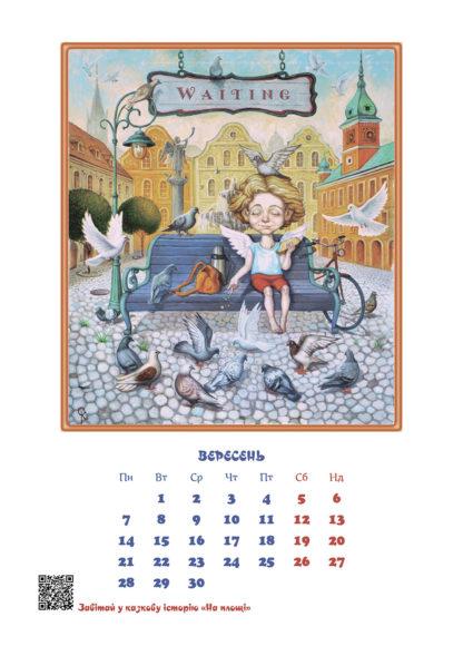 Ангели-Календар-2020-2-фото
