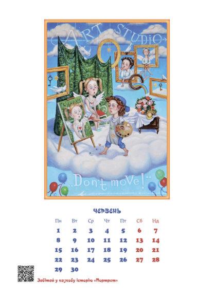 Ангели-Календар-2020-3-фото
